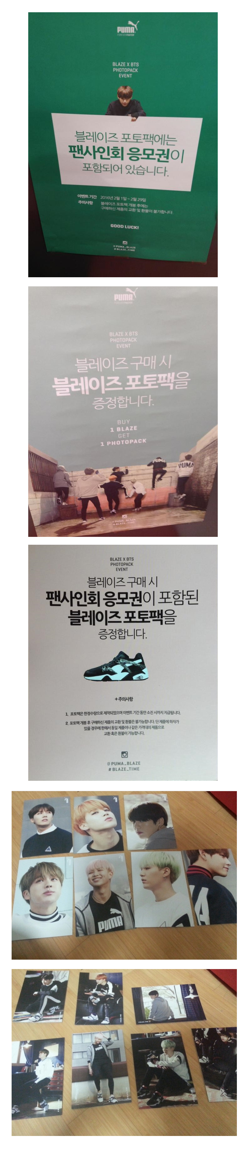 BLAZE SHOES WITH BTS PHOTO PACK