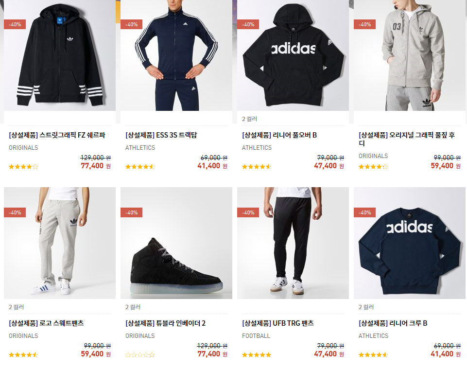 adidas Korea outlet