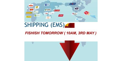 EMS Shipping limited offer closed