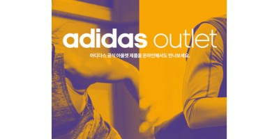 Adidas outlet 40% discounted price