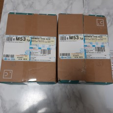COMBINE SHIPPING ORDER (KOH0702028PH)