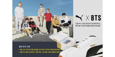 BTS with Puma Shoes